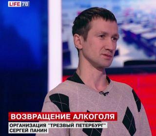 Организация трезвый петербург Сергей