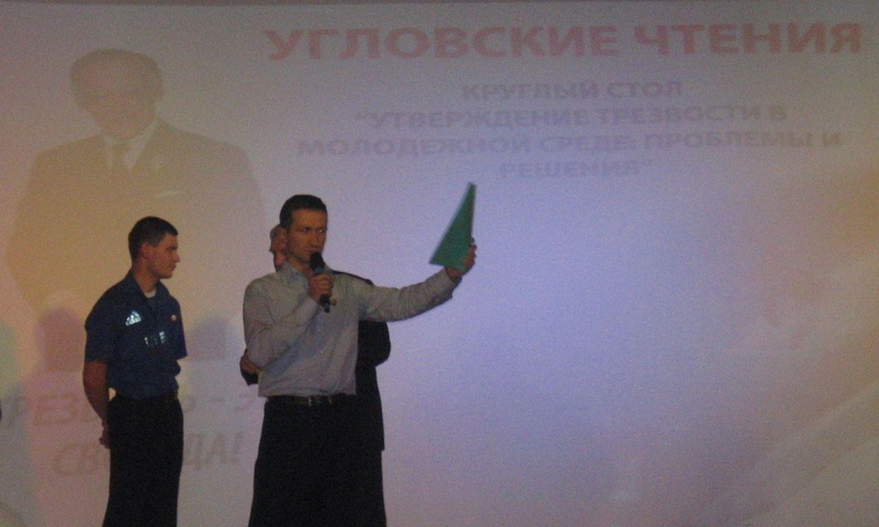 Панин Угловские чтения