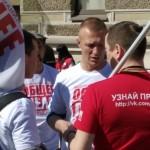 1 мая 2016 санкт-Петербург