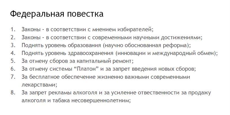Сушинский Сергей (10)