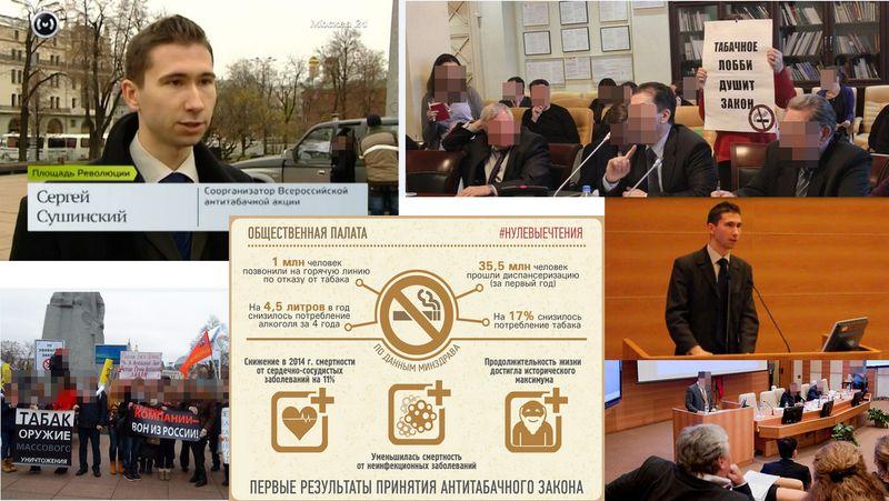 Сушинский Сергей (11)