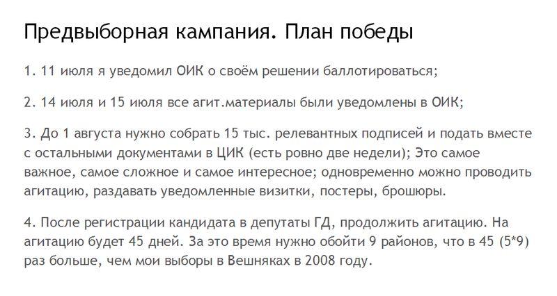 Сушинский Сергей (14)