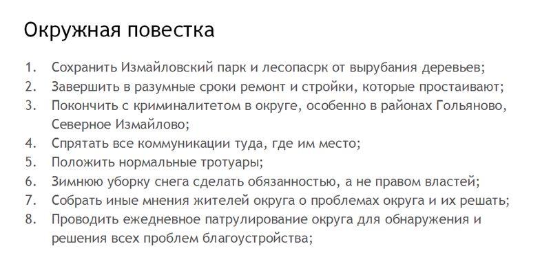 Сушинский Сергей (8)