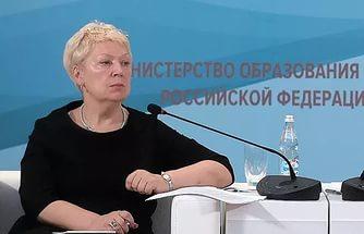 Васильева о. ю. министр