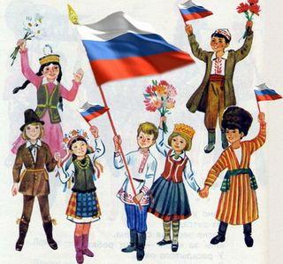 росиянин