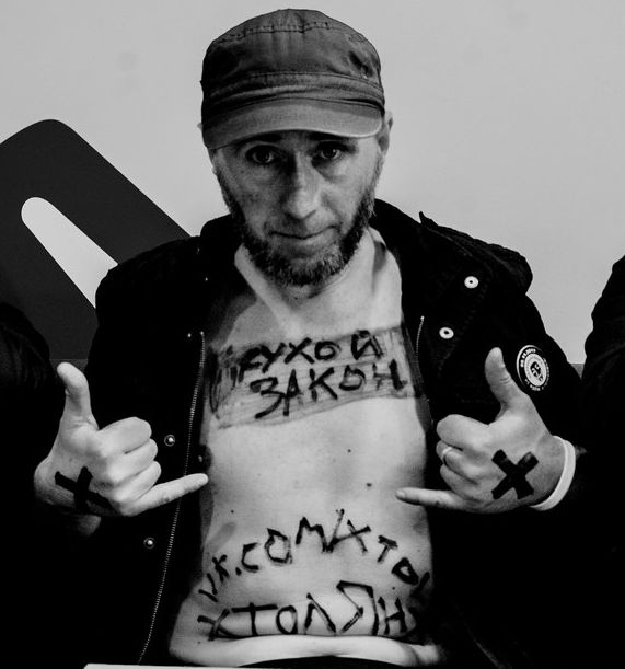 Обросков Анатолий, трагедия