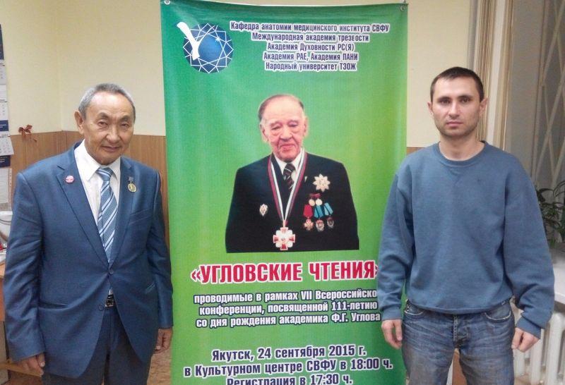 Карл Георгиевич Башарин