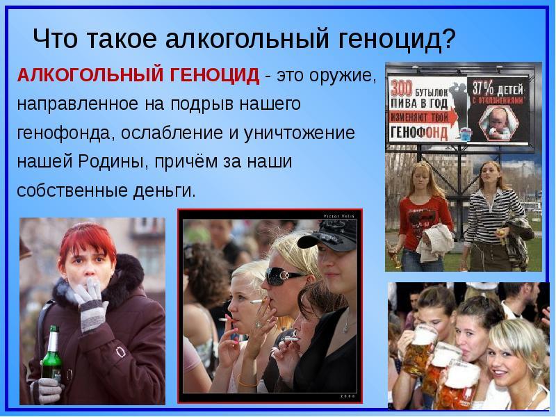 Акция — День памяти и скорби по жертвам алкоголизации населения России