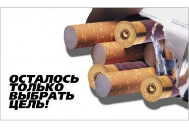 табакояд