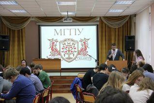 МГПУ лекция о культурном питие