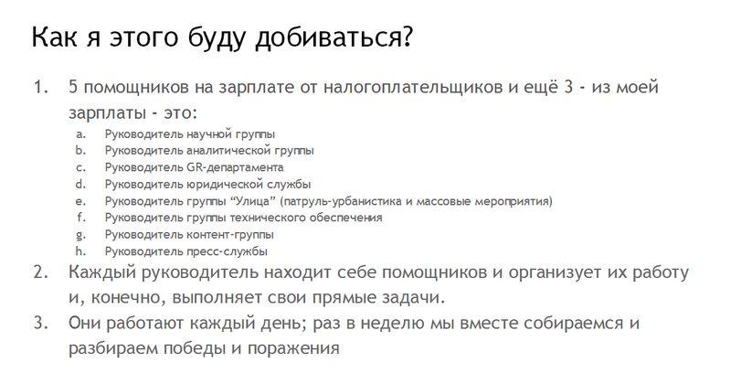 Сушинский Сергей (12)