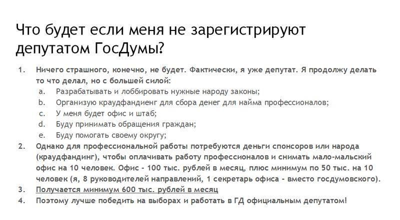 Сушинский Сергей (16)