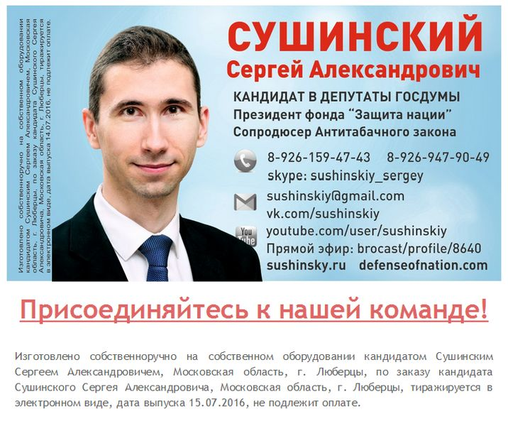 Сушинский Сергей (19)