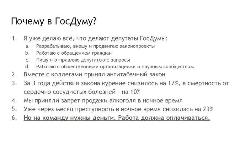 Сушинский Сергей (5)