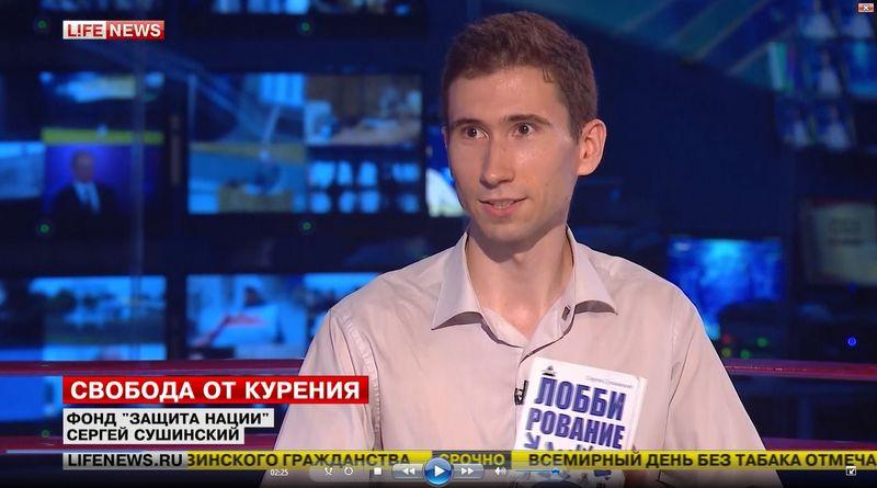Сушинский Сергей (6)