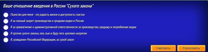 Обращение к прокурору Красноярского края